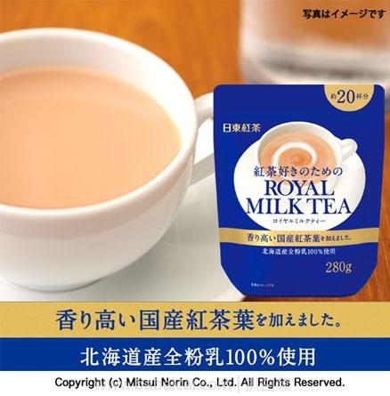 日本亚马逊:日东红茶 皇家奶茶 280g*4袋 特价1674日元(¥102)