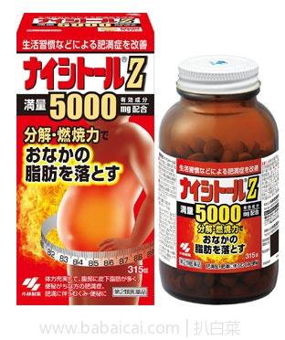 日本亚马逊:小林制药 腹部排油锭 燃烧体脂纯植物减脂 315粒 现4349日元(¥251)