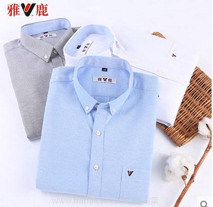 天猫商城:雅鹿 男士 纯色条纹牛津纺衬衫 多色选,现¥59,领券减¥20,实付仅¥39包邮