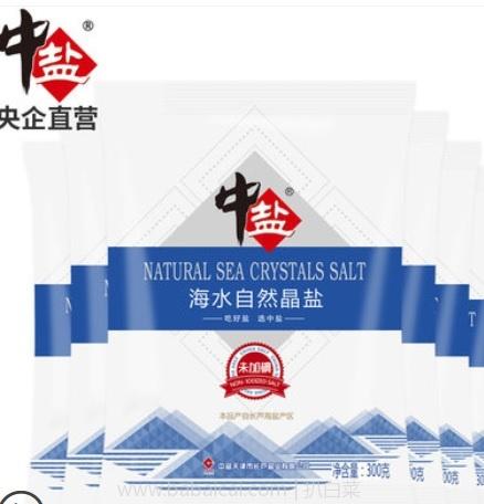 天猫商城:中盐 未加碘海水自然晶盐 300g*6袋 特价¥19.9,领券减¥5实付新低价¥14.9包邮