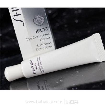 亚马逊海外购:Shiseido 资生堂 新漾美肌亮润眼霜 15ml 降至¥191.08,凑单免费直邮,含税到手¥215