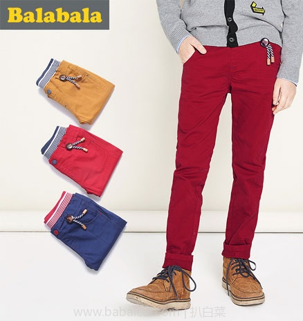 淘宝Taobao:Balabala 巴拉巴拉 官方店大量童装2件5折/3件¥99!春季男童纯棉休闲裤 折后仅¥33包邮