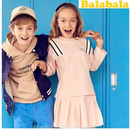 淘宝Taobao:Balabala 巴拉巴拉官方企业店 大量童装童鞋 清仓促销特价,叠加2件5折