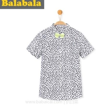 淘宝Taobao:Balabala 巴拉巴拉 春夏中大童短袖印花衬衫 现¥119.9,领券减¥100,实付新低¥19.9包邮