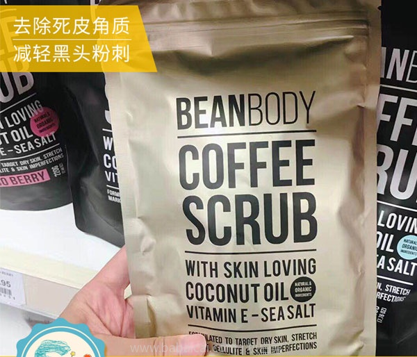 Mankind:BEAN BODY线上67+额外82折!咖啡身体磨砂膏 220g 麦卡卢蜂蜜味 折后价£8.2,凑单直邮到手约¥73