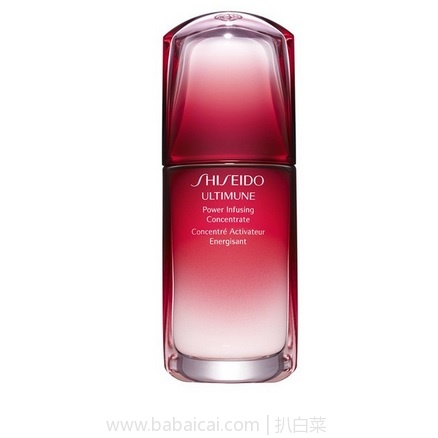 Lookfantastic:Shiseido资生堂 明星产品 红腰子精华 30ml 限时78折   直邮中国¥422.4元