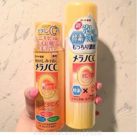 日本亚马逊:2018新款 乐敦CC 美白提亮 酵素 慕斯洁面泡沫 150g 特价789日元(¥47)