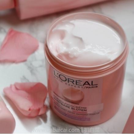 亚马逊海外购:L'OREAL 欧莱雅 玫瑰茉莉卸妆膏 200ml 好价¥53.84,凑单直邮免运费,到手仅¥59