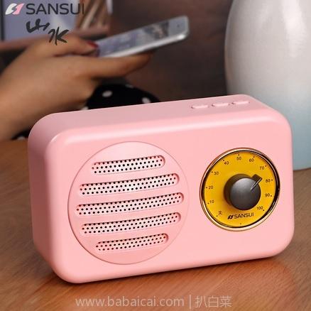 天猫商城:Sansui 山水 T1 无线蓝牙复古音箱 三色可选 特价¥99,领券减¥50实付历史新低¥49包邮