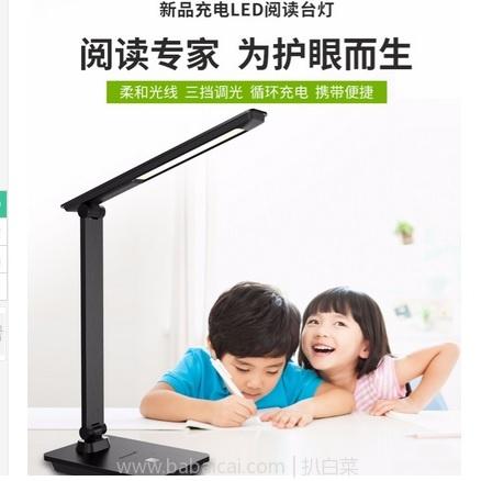 天猫商城:Panasonic 松下 HH-LT0629智控LED护眼台灯 学生阅读灯 2款可选 现¥89,领取¥20券,实付¥69包邮
