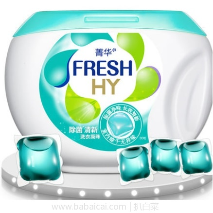天猫商城:日本设计 卫新 8倍洁力洗衣凝珠 30颗 *2件 特价¥99,下单立减¥30实付¥69包邮