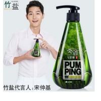 天猫商城:韩国进口,LG 竹盐 派缤按压式牙膏285g*2瓶 特价¥69.8,领券减¥30实付¥39.8包邮 ,仅¥19.9/瓶