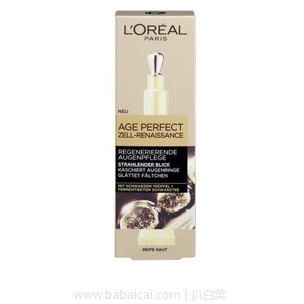 亚马逊海外购:L'Oréal Paris 欧莱雅 金致臻颜松露奢养肌活眼霜15ml 现¥93.86,凑单直邮免运,含税到手仅¥116