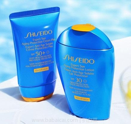 德国DC德式康:Shiseido 资生堂 新艳阳夏臻效水动力防护乳 SPF30 100ml*2瓶 凑单折后€45.49,直邮到手约合¥174.5元/件