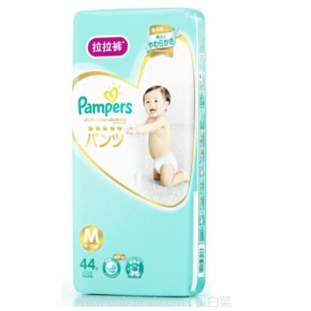 京东商城:日本进口 Pampers 一级帮宝适 婴儿纸尿裤 NB66片/S60片/M44片 均特价¥59.9
