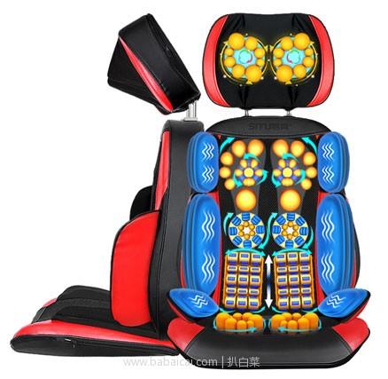 天猫商城:思育 SY-800B 多功能颈椎/腰部/肩部按摩垫 现¥209,领取¥70优惠券,实付新低价¥139包邮