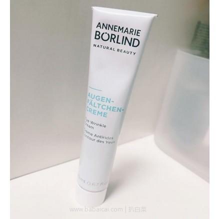 荷兰DOD药房:AnneMarie Borlind 安娜柏林 Q10 保湿抗皱精华眼霜 15ml*3支 降至€47.22,凑单直邮包邮到手¥370,仅¥123/支