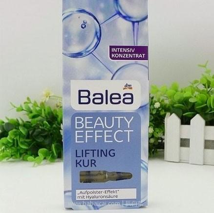 Bonpont:德国 Balea 芭乐雅 玻尿酸浓缩精华原液安瓶 7支*4盒  优惠后¥159包邮包税,折合¥39.75/盒