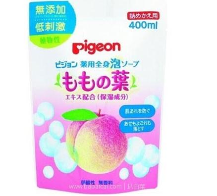 日本亚马逊:Pigeon 贝亲桃叶 婴儿 二合一洗发沐浴露 替换装400ml 现430日元(¥26)