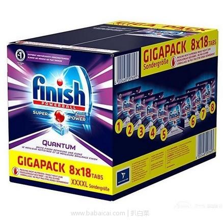 亚马逊海外购:Finish 亮碟 Quantum系列 多效合一洗碗块144块 降至¥156.82,凑单免费直邮,含税到手¥175