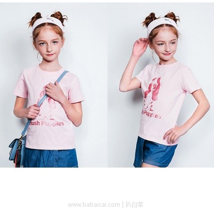 唯品会:Hush Puppies 暇步士 白菜价专场!男女童圆领纯棉短袖T恤(105~170码) 多色 新低价¥37