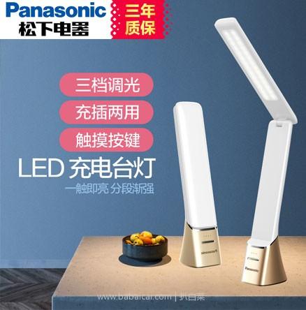 天猫商城:大降¥20!Panasonic 松下 致稳系列 护眼台灯 4.5W 现¥89,叠加¥20优惠券,券后仅¥69包邮