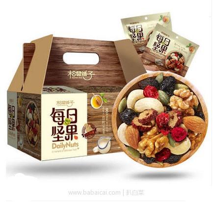 天猫商城:松鼠铺子 每日坚果8种果仁混合组合25g*30袋 现¥99.9,领取¥40优惠券,实付史低¥59.9包邮