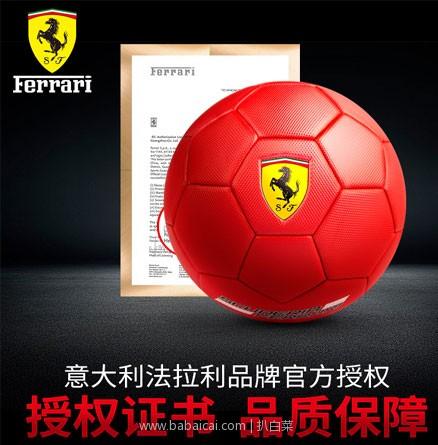 天猫商城:大白菜,随时失效!Ferrari 法拉利 儿童足球2号/3号 多色可选,券后¥19包邮