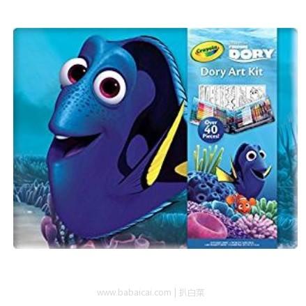 亚马逊海外购:Crayola绘儿乐海底世界绘画套装 降至¥49.6,凑单直邮免运费,含税到手¥56