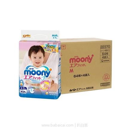 网易考拉海购:Moony 尤妮佳 婴儿纸尿裤 M64*4包 特价¥316,凑单或拍2组减¥200券,实付¥480,仅¥60/件