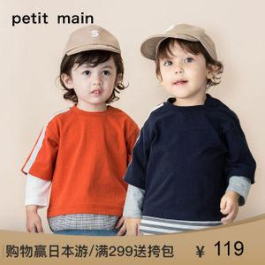 天猫商城:petit main 棒球风 拼接假两件 儿童 假两件长袖纯棉T恤 三色可选,现价¥89,领取¥20优惠券,券后实付¥69包邮