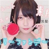 日本亚马逊:资生堂 INTEGRATE 素肌感 不脱妆 果冻粉底 02# 补货2160日元(¥132)