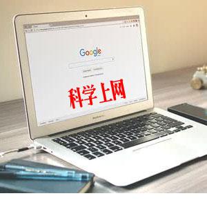 扒白菜:教你如何轻松访问日本亚马逊、sephora等网站,实测电脑+手机均可使用!