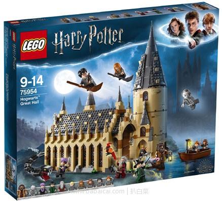 IWOOT:LEGO 乐高 75954 哈利波特系列 霍格沃茨大礼堂 特价£79.99,直邮运费仅£1.99,到手约¥729