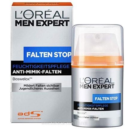 亚马逊海外购:L'Oréal Paris巴黎欧莱雅 男士除皱面霜 50ml 滋润型  降至¥26.21,含税到手新低¥28.6