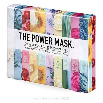 亚马逊海外购:2018新品 LULULUN The Power Mask 面膜套盒 10枚 降至¥98.6,凑单直邮免运费,含税到手仅¥108