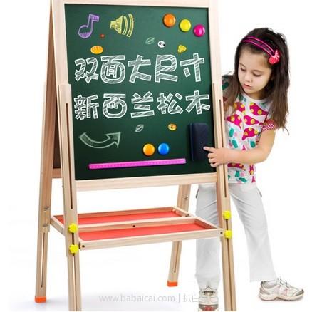 苏宁易购:米米智玩 支架式可升降 双面磁性黑板套装 高度75cm 现拼购¥49.9,领取¥10券,实付¥39.9起包邮    非常便宜,黑白双面,适合孩子写写画画,很实用!