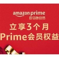 亚马逊海外购 X 招商银行 Prime季度会员(3个月)权益 可以99积分兑换啦!