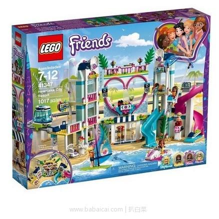 the hut:LEGO 乐高 41347 好朋友系列 心湖城度假村 用码直邮包邮到手约¥567