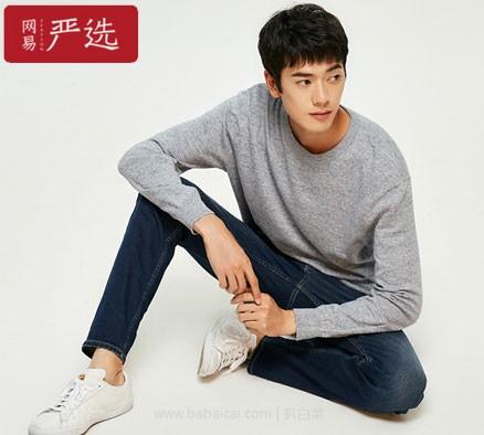 京东商城:网易严选 男式基础合体窄脚牛仔裤 2色可选,降至¥89元包邮