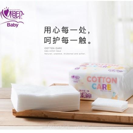 天猫商城:心相印 婴儿干湿两用棉柔巾 80抽*8包 现¥95 2件5折,凑单牛肉面领券减¥25,实付¥70左右包邮