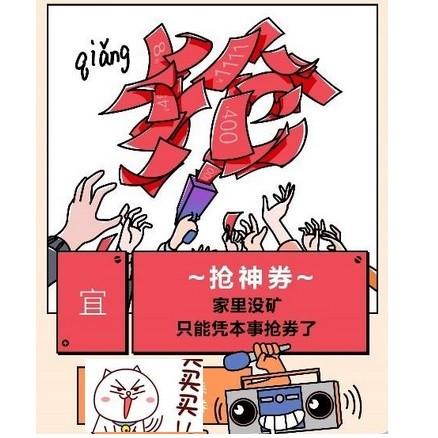 京东商城:11月16日优惠券、全品券汇总!