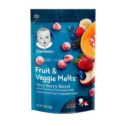 网易考拉海购:Gerber嘉宝 混合水果味酸奶小溶溶豆宝宝零食 限时特价¥10.9包邮