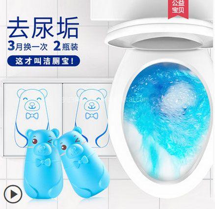 天猫商城:润友 蓝泡泡 洁厕宝200g瓶装(3个月量)现¥24.9,领¥15券,实付¥9.9包邮