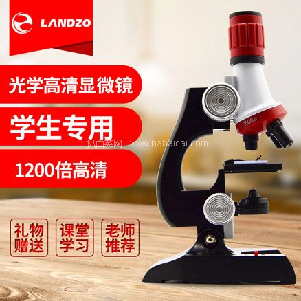 天猫商城:白菜!LANDZO 蓝宙 1200倍 高倍儿童显微镜套装 现¥29,叠加¥10优惠券,券后新低¥19包邮