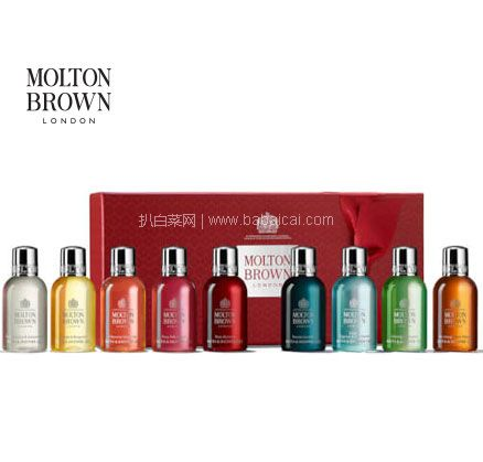 Mankind:Molton Brown 沐浴露圣诞礼盒 50ml*10瓶 用码实付£24.57,凑单包直邮到手¥216