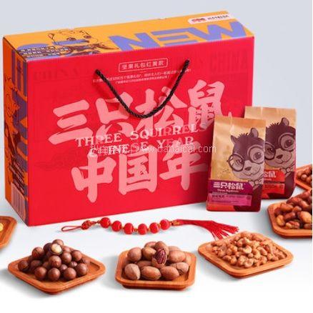 天猫商城:三只松鼠 坚果森林大礼包 1353g  下单减¥20+领¥15券,双重优惠后¥63包邮