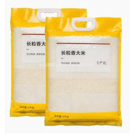 网易严选:自然原生 长粒香大米 5千克*2袋 特价¥69