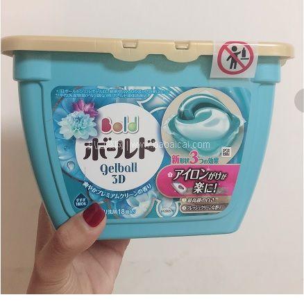 苏宁易购:宝洁 碧浪3D洗衣凝珠18粒 520拼购价¥19.9 包邮