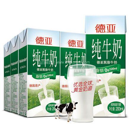 京东商城:Weidendorf 德亚 德国进口 脱脂纯牛奶 200ml*18盒*4件  双重优惠后¥123.64元包邮,折合¥30.9元/件